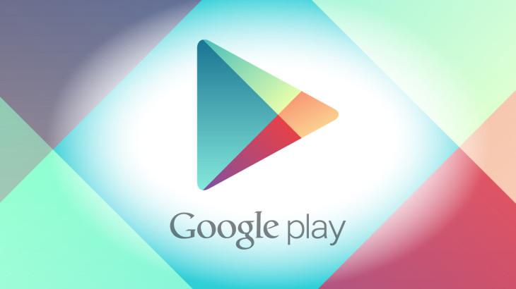 برنامه های رایگان گوگل